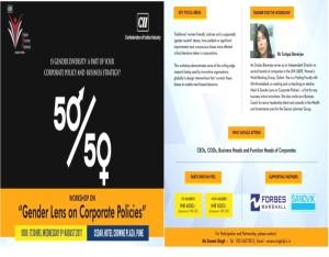 Pune invite. website