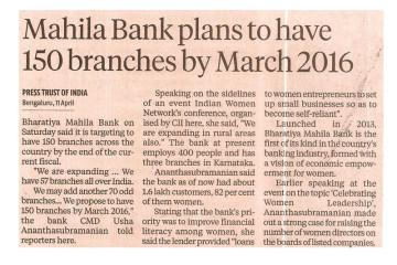 Mahila Bank