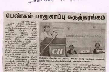 Dinamalar_Women Safety