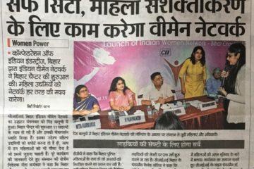 Launch_of_Bihar_Chapter