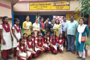 INAUGURATION OF AN SANITARY NAPKIN INCINERATOR AND SESSION ON MENSTRUAL HYGIENE MANAGEMENT